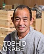 TOSHIO OKABE
