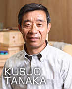 KUSUO TANAKA